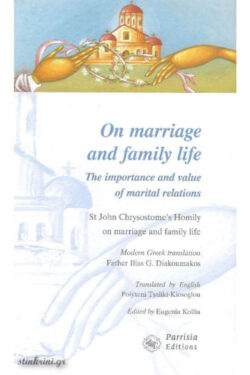 img-on-marriage-and-family-life-k