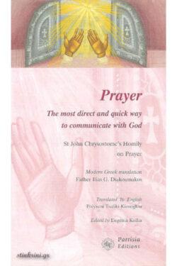 img-prayer-k