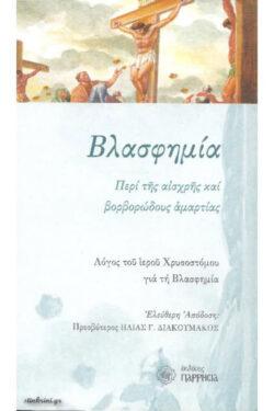 img-vlasfimia-k