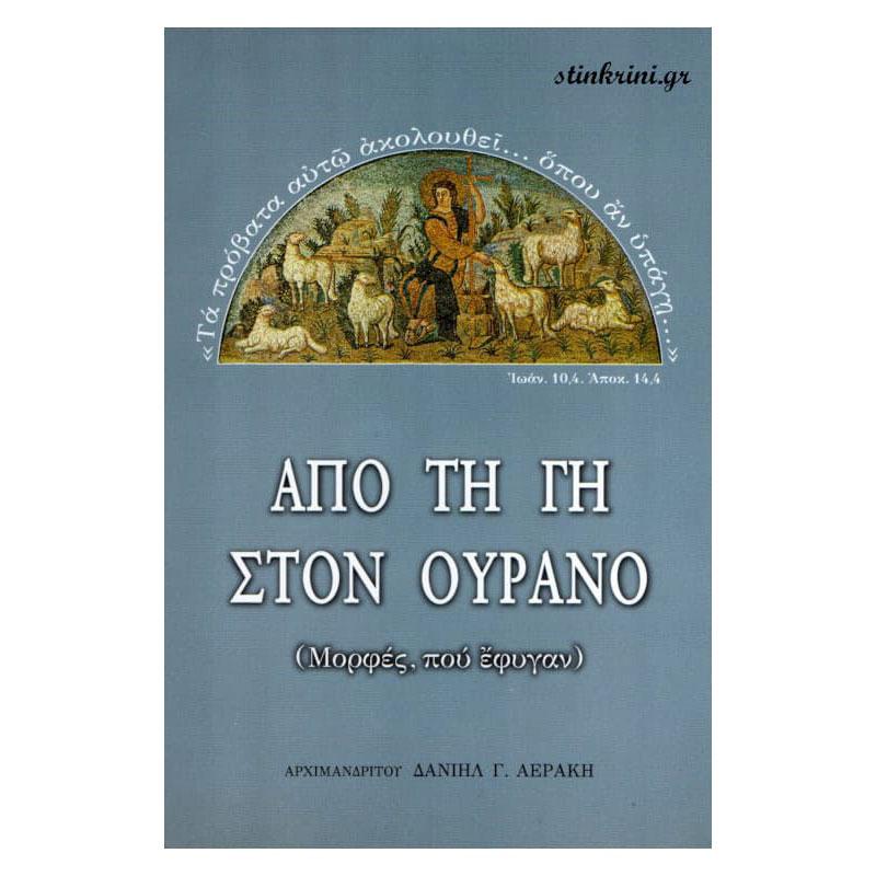 img-apo-ti-gi-ston-oyrano-k