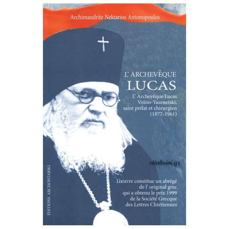 img-l-archeveque-lucas-k
