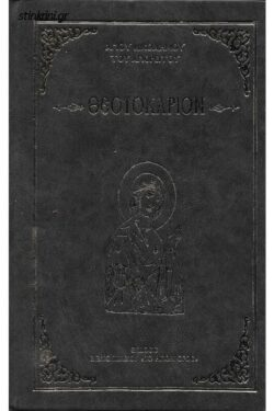 img-theotokarion