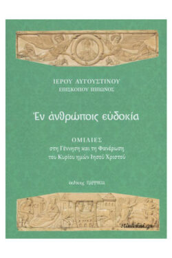 img-en-anthropois-eydokia-k