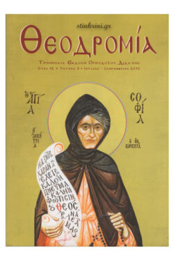 img-theodromia-teychos-3-ioylios-septemvrios-2015-k