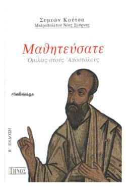 img-mathiteusate-k