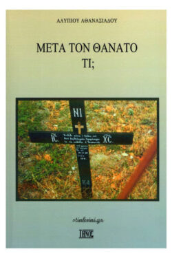 img-meta-ton-thanato-ti-k