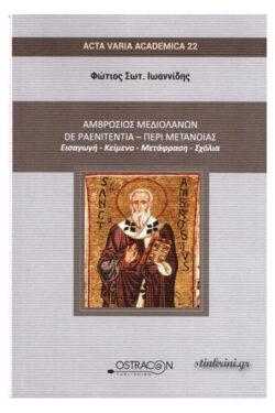 img-ambrosios-mediolanon-k