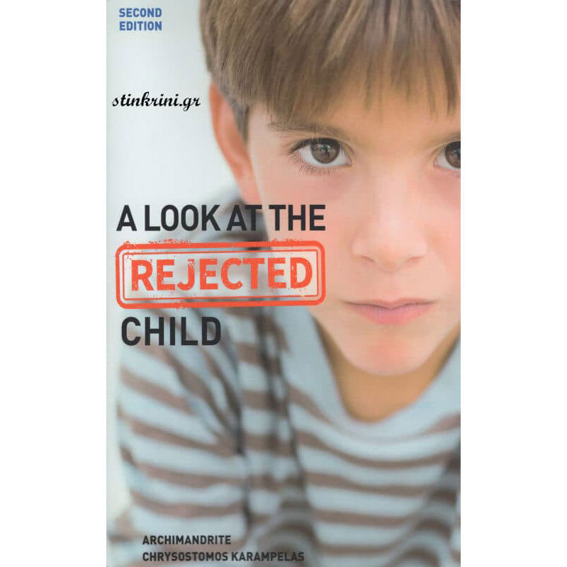 img-a-look-at-the-rejected-child