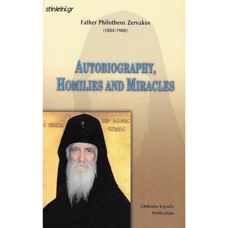 img-father-philotheos-zervakos-autobiography-homilies-and-miracles
