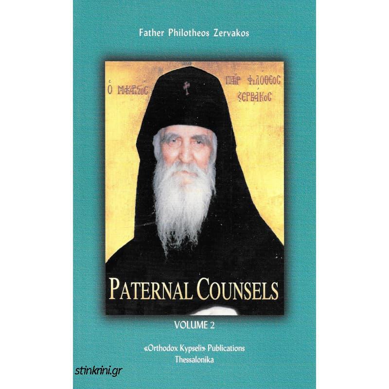 img-father-philotheos-zervakos-paternal-counsels