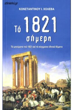 img-to-1821-simera