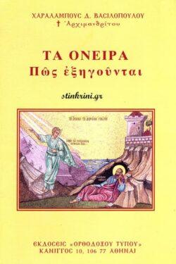 img-ta-oneira