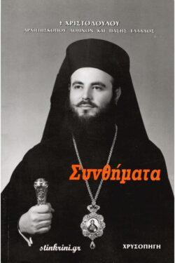 img-synthimata